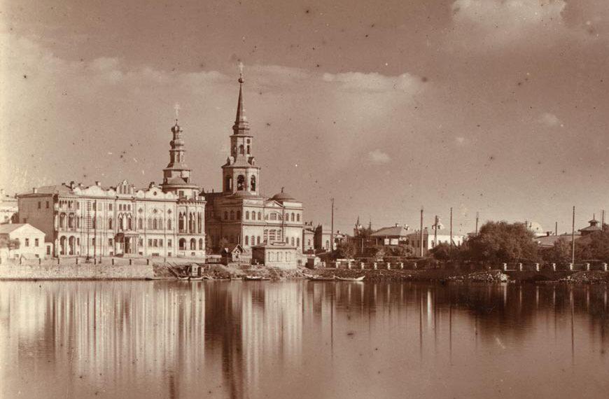 Екатерининский собор, 1910 год/Фото Сергея Прокудина-Горского/Библиотека Конгресса