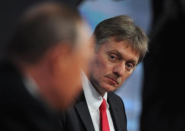 Дмитрий Песков/kremlin.ru