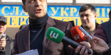 Владимир Зеленский/ze2019.com