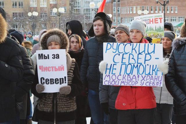 Митинг против строительства полигона/relrus.ru
