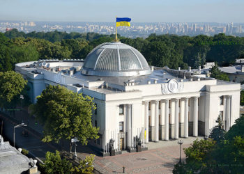 Здание Верховной Рады/Vladimir Chuprina/wikipedia.org