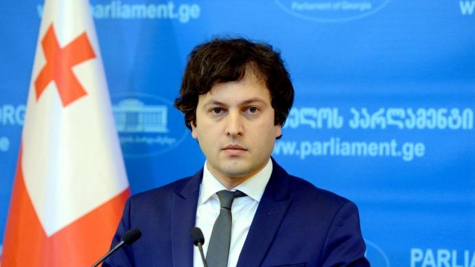 Спикер парламента Грузии Ираклий Кобахидзе/ Телеканал «Рустави-2»