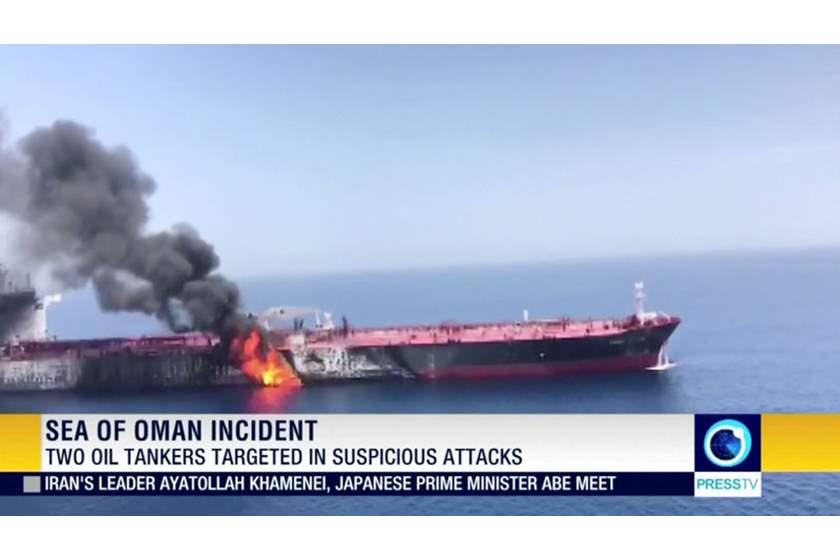 скриншот PressTV