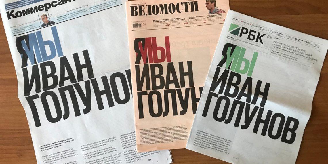 """""""Медуза"""""""