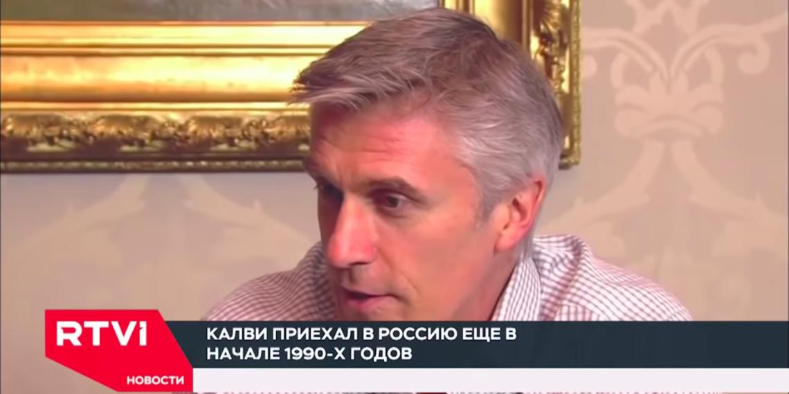 Основатель фонда Baring Vostok Майкл Калви/ YouTube телеканала RTVi