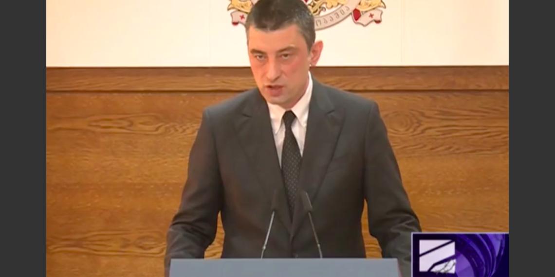 Глава МВД Грузии Георгий Гахария/ кадр телеканала «Рустави-2»
