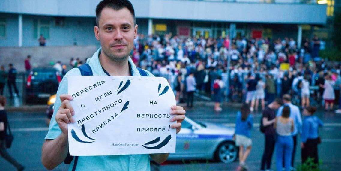 Психолог Александр Арчагов, один из задержанных на марше 12 июня/ Фото: личная страница в Facebook