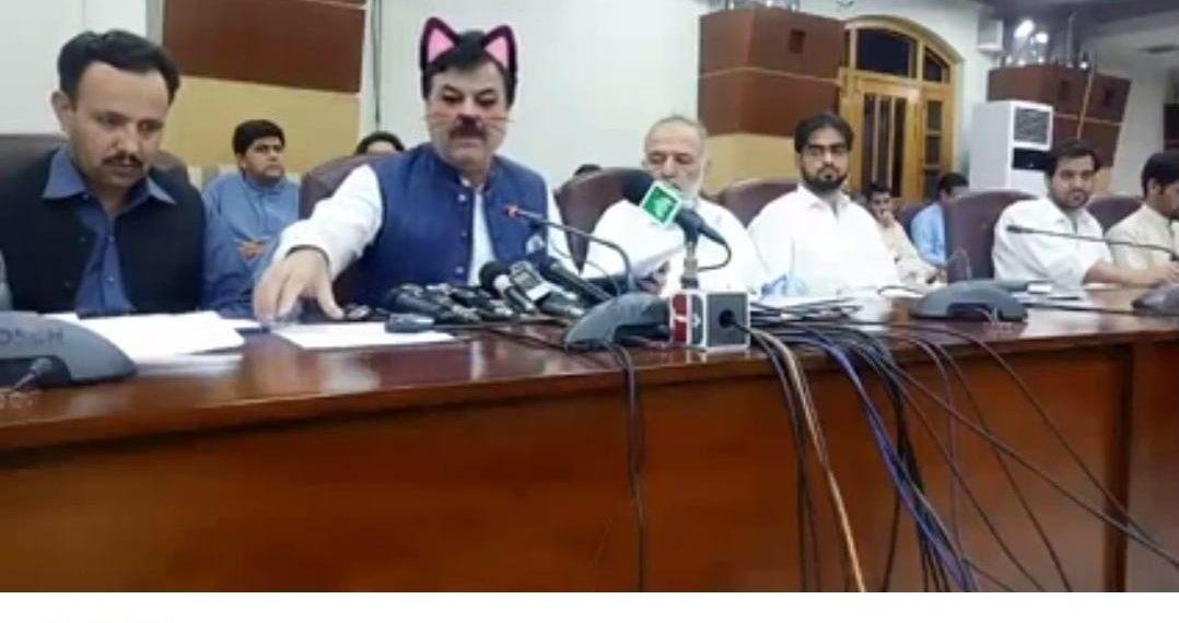 Скриншот прямой трансляции заседания кабинета министров провинции Хайбер-Пахтунхва, Пакистан/ facebook.com