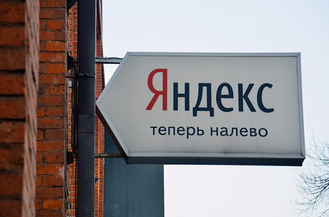 Александр Замараев/Фотобанк Лори
