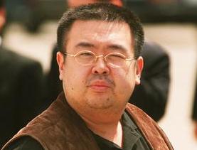 Ким Чен Нам / wikipedia.org