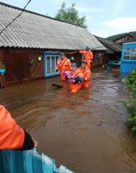 Фото: ГУ МЧС России по Иркутской области