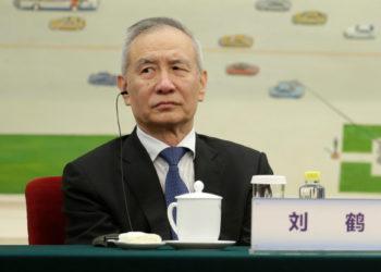 Вице-премьер Государственного совета Китая Лю Хэ
