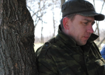 Фото: donetsk.kp.ru