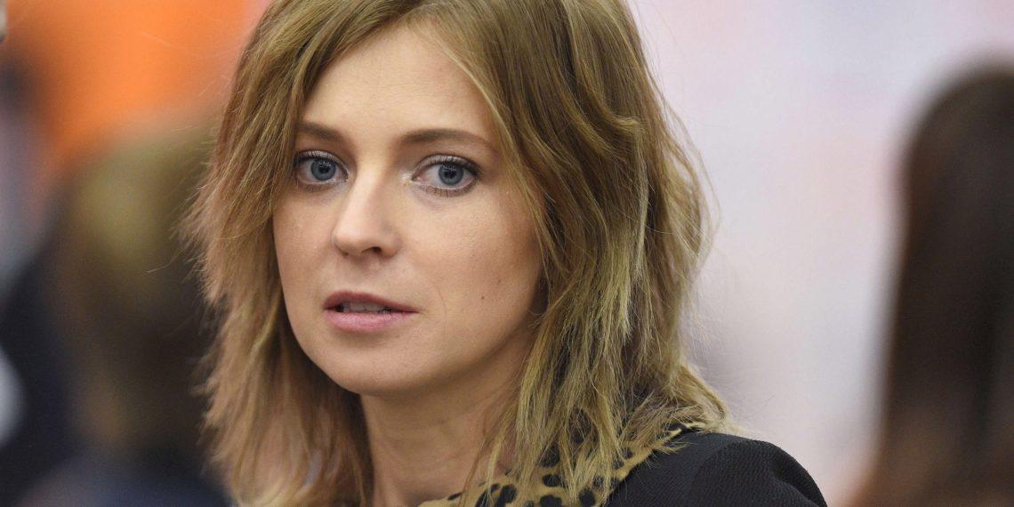Наталья Поклонская / Фото из открытых источников
