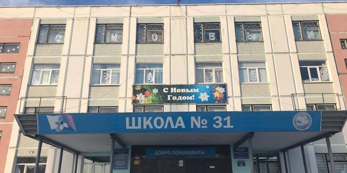 Фото: brl.mk.ru