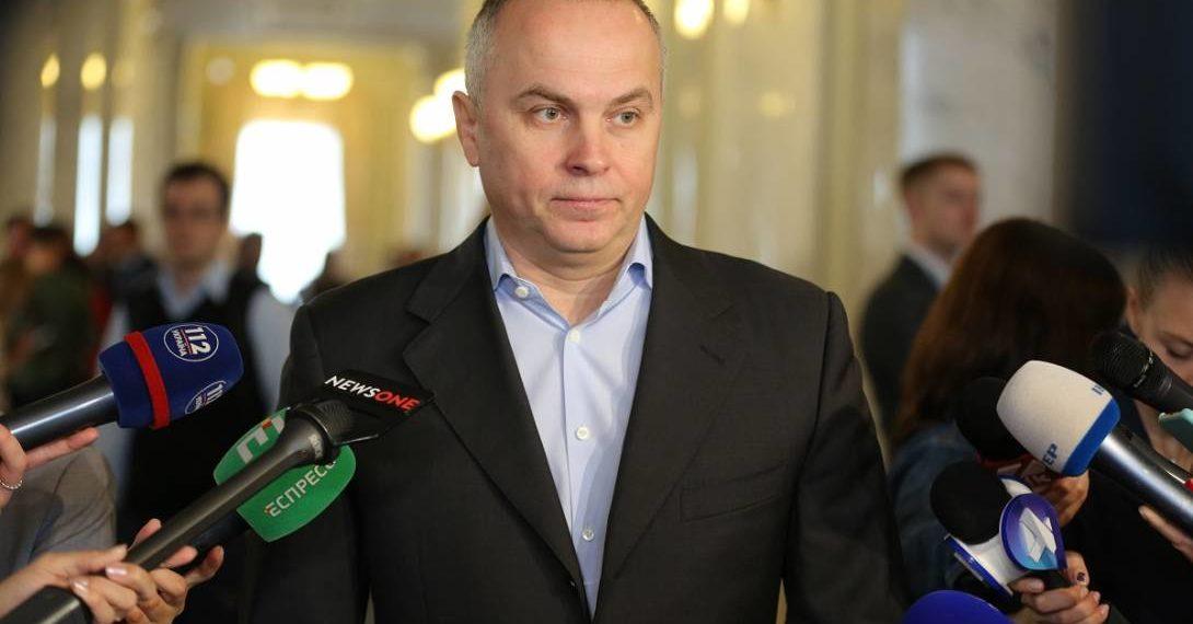 Фото: zagittya.com.ua