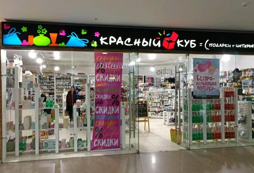 Фото: malls.ru