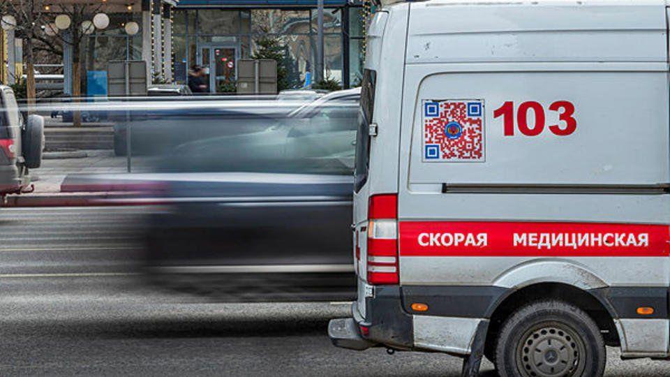 Фото: glas.ru