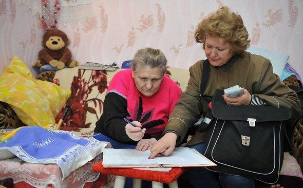 Фото: monavista.ru