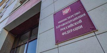 Фото: smi2.ru