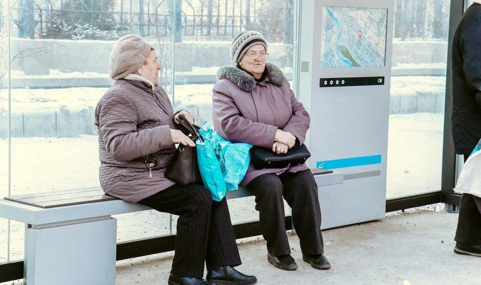 Фото: zab.ru