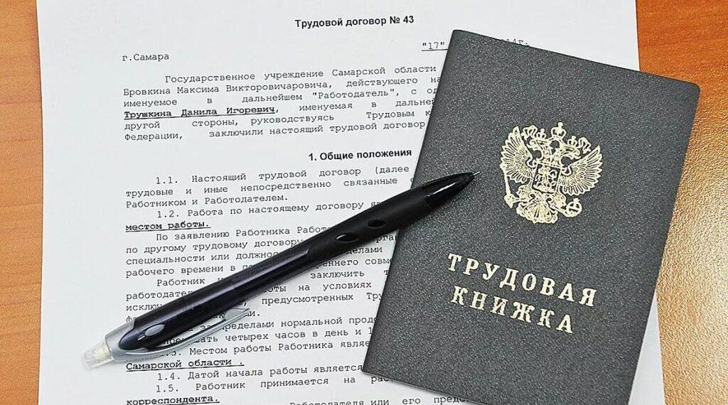Фото: 9111.ru
