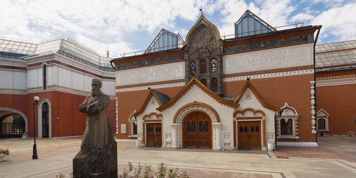 Фото: www.tretyakovgallery.ru