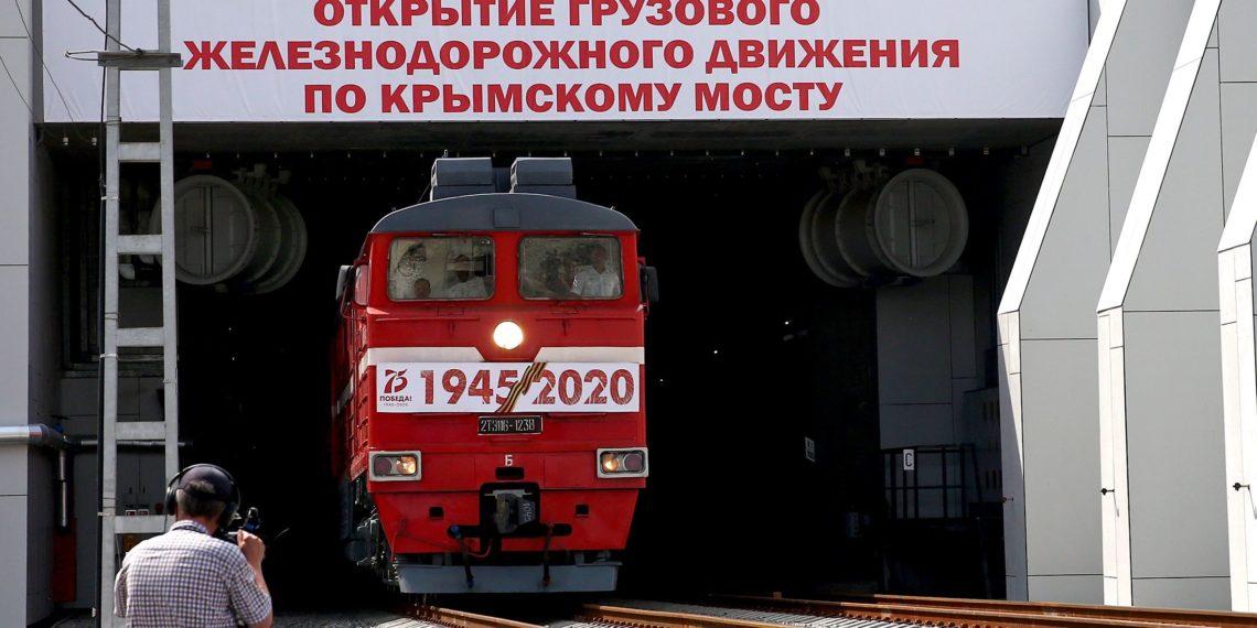 Фото: rg.ru
