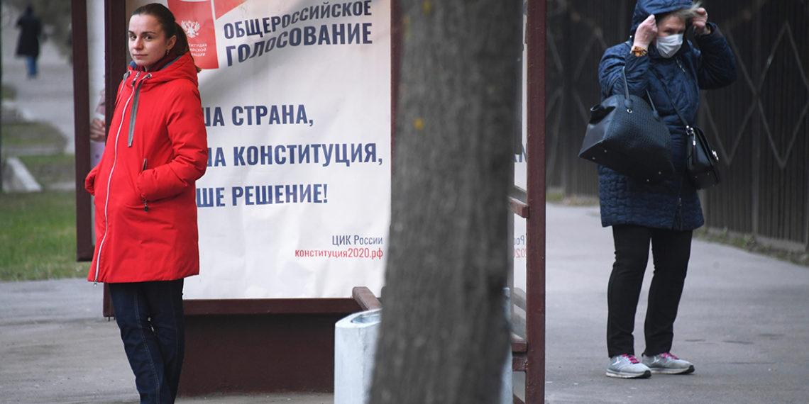 Фото: zrg74.ru