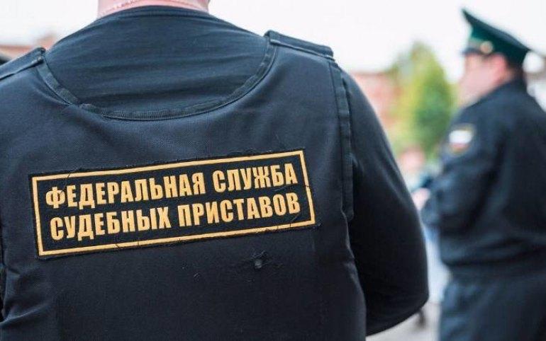 Фото: ctv7.ru