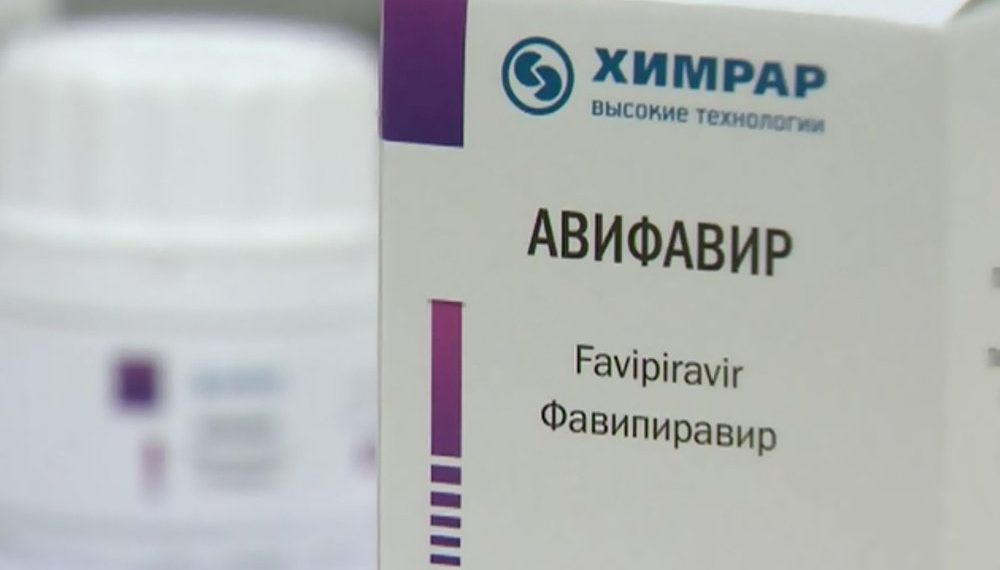 Фото: medikforum.ru