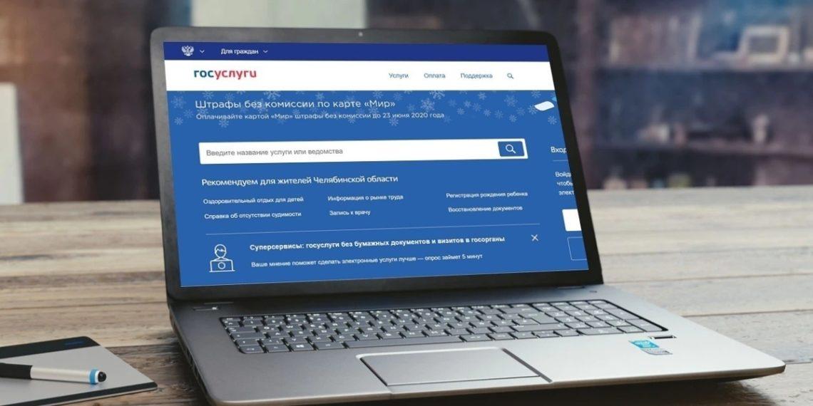 Фото: hi-tech.mail.ru