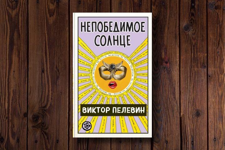 Фото: itsmycity.ru