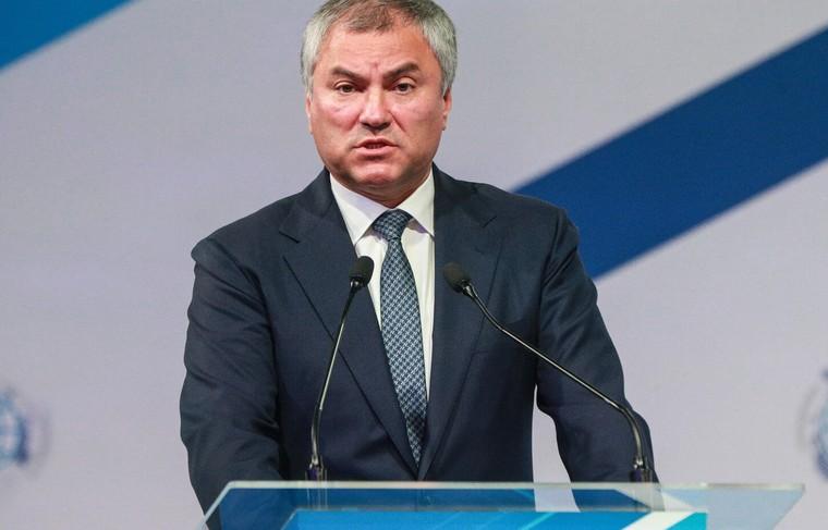 Фото: news.ru