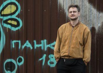 Фото: film.ru