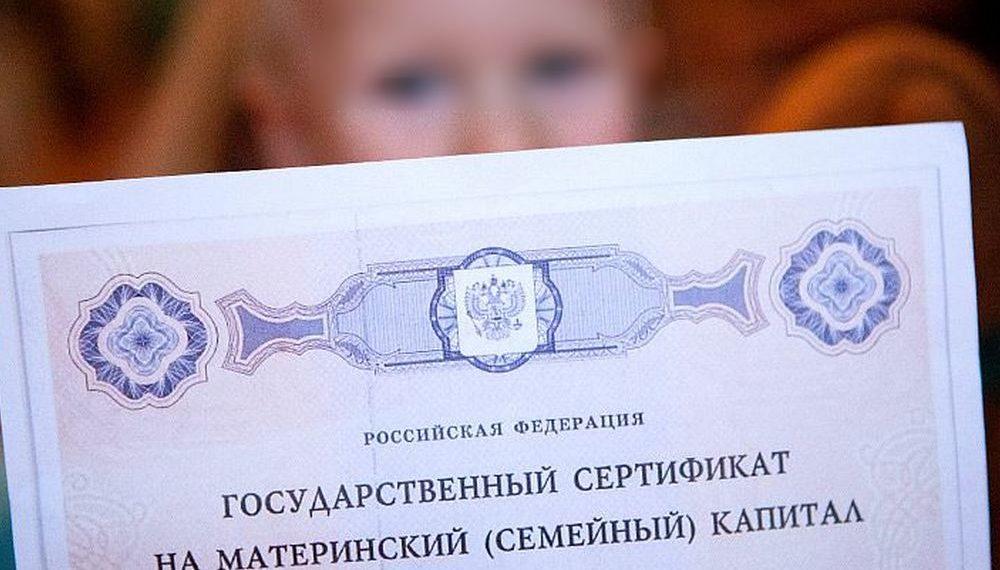 Фото: gubdaily.ru