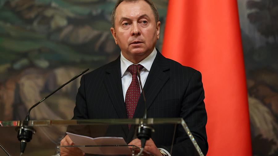 Фото: ТАСС/Пресс-служба МИД РФ