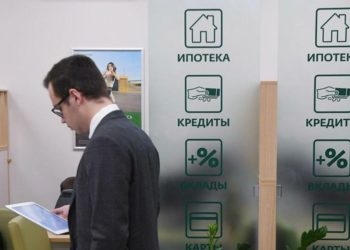 Фото: 360tv.ru